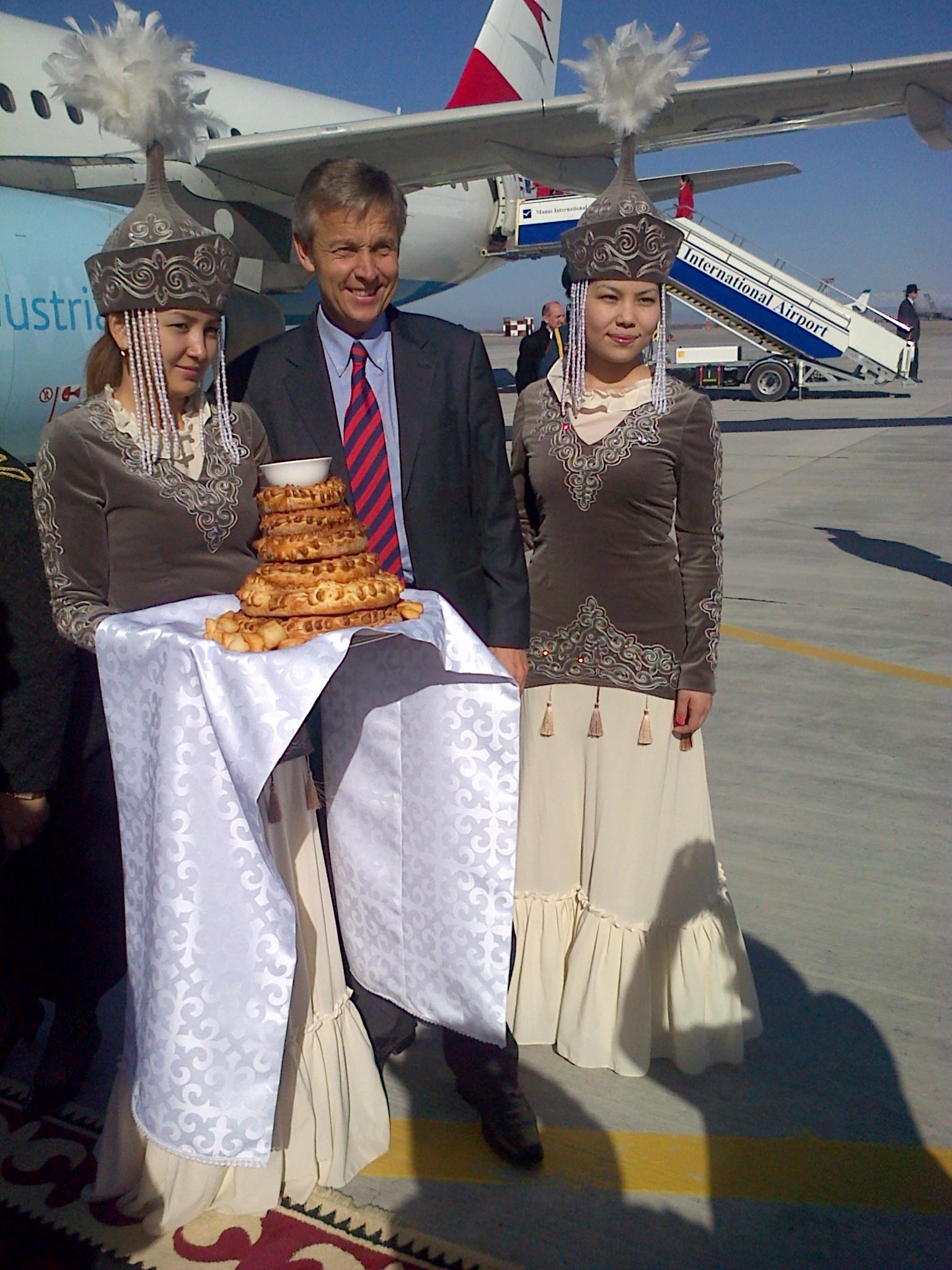 (c) BMEIA, STS Lopatka in Kirgisistan